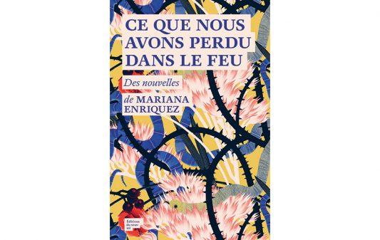 edss_enriquez_couve_recto_print