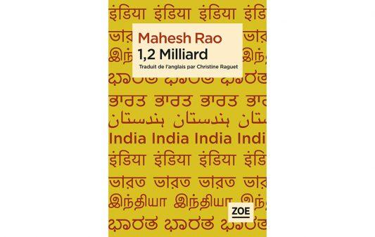 Rao_Mahesh 1,2 Milliard