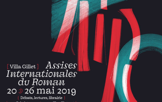 AIR-Festival-2019