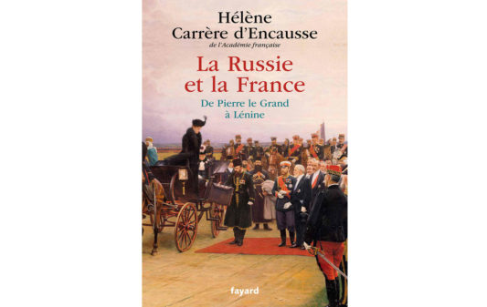 couv_Carrere-dencausse-La-Russie-et-la-France-