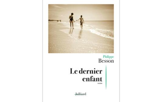 Philippe-Besson-le-dernier-enfant-couv