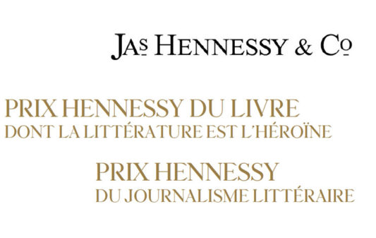 vignette_PrixHennessy